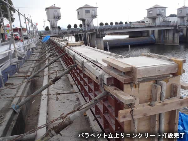 パラペット立上りコンクリート打設完了