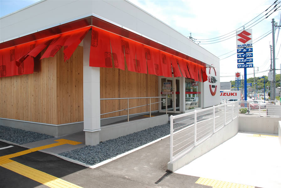 スシロー飯塚店(敷き砂利舗装・洗出し仕上)