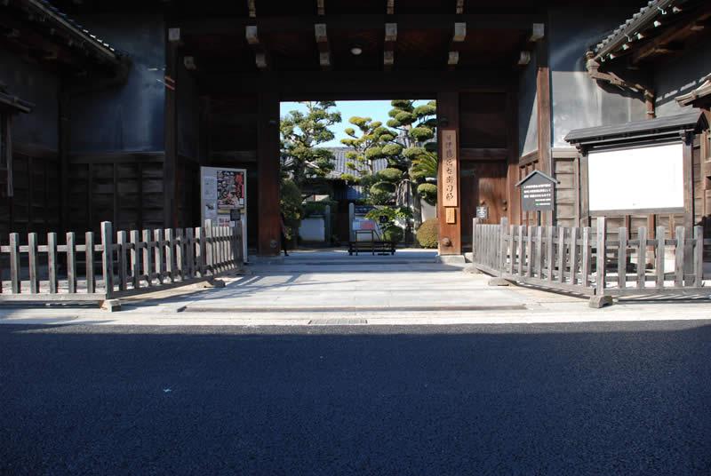 福岡県飯塚市幸袋(排水性脱色アスファルト舗装)