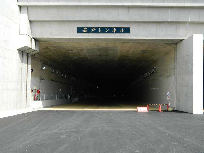 若戸トンネル(明色排水性舗装)