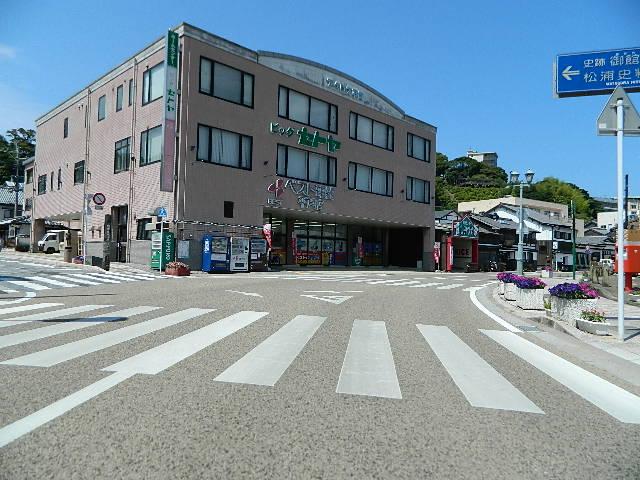 長崎県平戸市宮の町(透水性脱色アスファルト舗装)