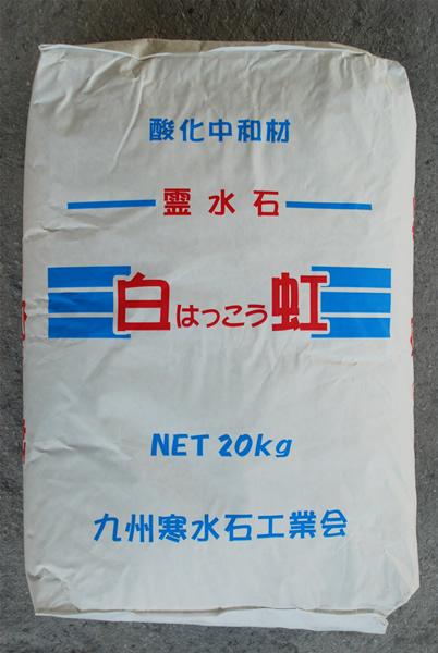 【白虹紙袋 20Kg】